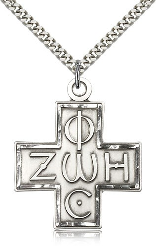 "Light and Life Cross Pendant, Sterling Silver - 24"" 2.4mm Rhodium Plate Endless Chain"