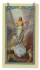 Round St. Gregory The Great Medal and Prayer Card Set